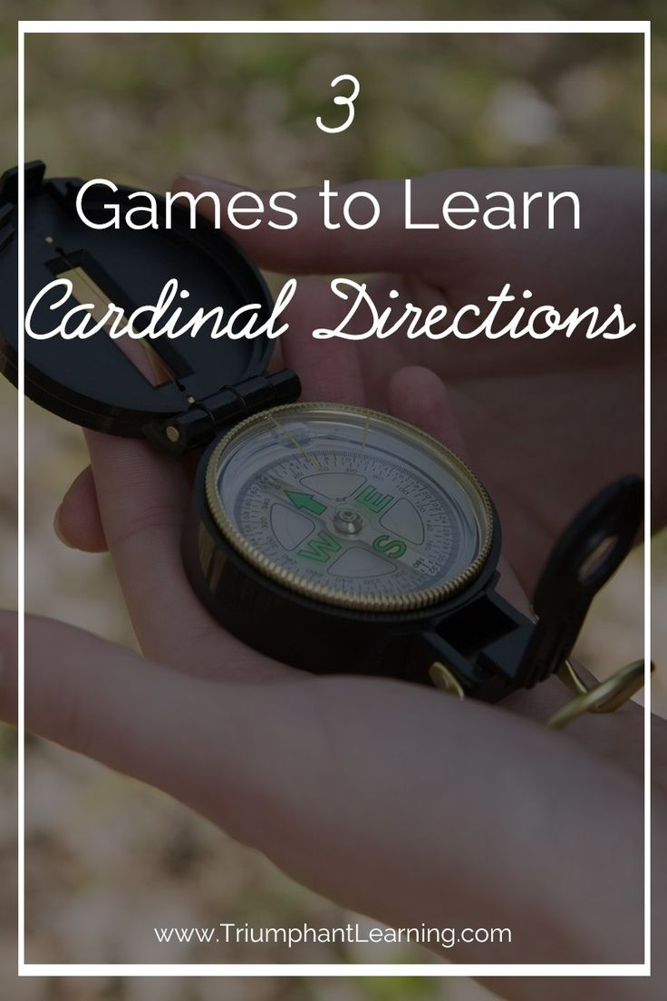 Directions. They are important for finding your way around a city, traveling across the country, planning a garden, designing a house, and so much more. Given how much we use directions in our life, it is important we help our children master the cardinal directions. Here are three fun games we like to play to learn cardinal directions.