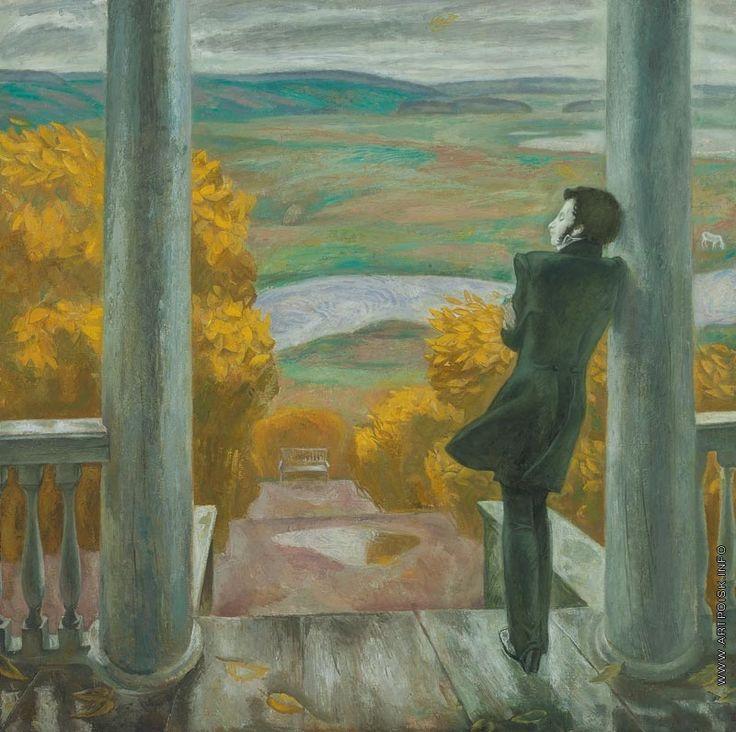 Попков Виктор Ефимович [1932—1974] Осенние дожди. 1974