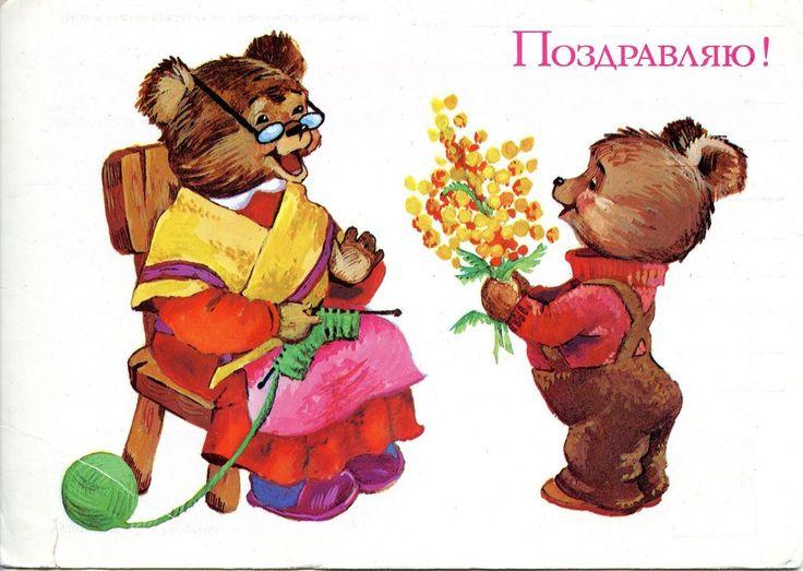 T. Ozhegova, 1985 (via kuzoffkova)