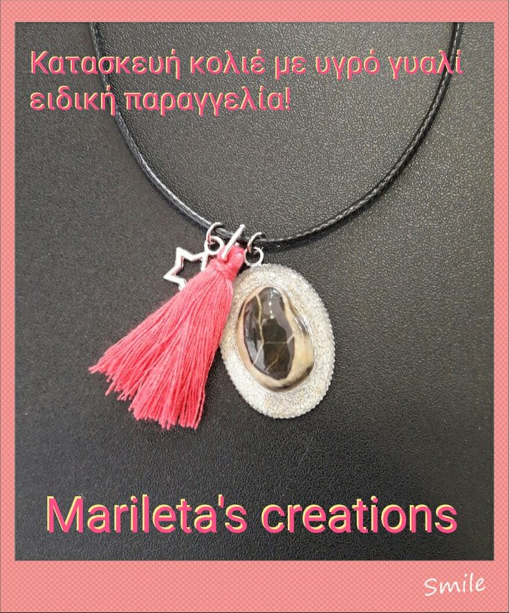 Handmade necklace with tassel and liquid glass