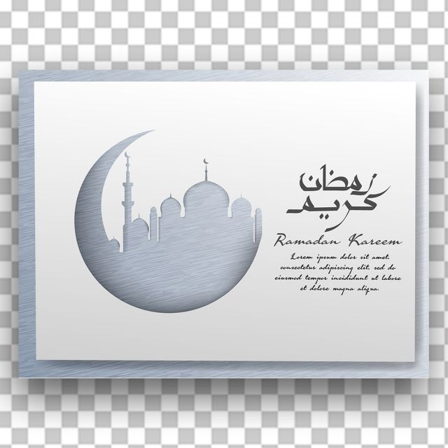 Ramadan Kareem Sms In English Ramadan Mubarak Ramadan Ramadan Wishes Ramadan Photos