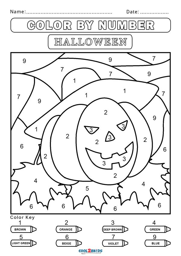 Free Color By Number Worksheets Cool2bkids In 2020 Kindergarten Colors Halloween Worksheets Halloween Color By Number