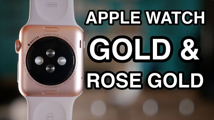 I bring you a look at the new gold and rose gold Apple Watch Sport models in my latest video! https://www.youtube.com/watch?v=T1By6y5hidc&list=PLw7KVq92xEKNZkOwt6-10ueG6jNcguU2K&index=1&utm_content=buffer4a285&utm_medium=social&utm_source=pinterest.com&utm_campaign=buffer