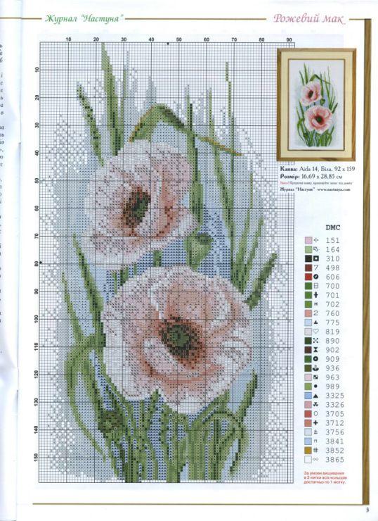 Gallery.ru / Фото #69 - разные цветочные схемы - irisha-ira