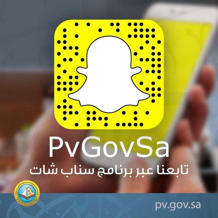 هيئة الأمر بالمعروف تدخل عالم سناب شات من بوابة معرض الكتاب Snapchat Screenshot Headlines Site