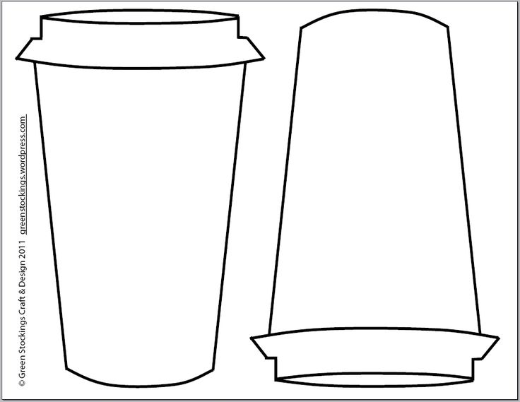 Universal image with regard to coffee cup printable