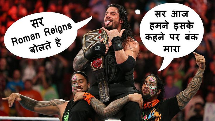 https://flic.kr/p/PHpA6G | smack-down-roman-reigns-bunk | smack-down-roman-reigns-bunk