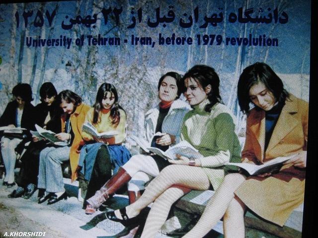 beautiful islamic and revolution - photo #7