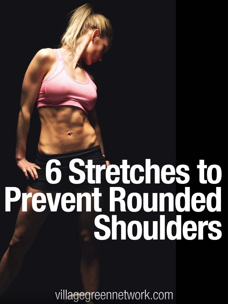 6 Stretches to Prevent Rounded Shoulders / http://villagegreennetwork.com/stretches-prevent-rounded-shoulders/