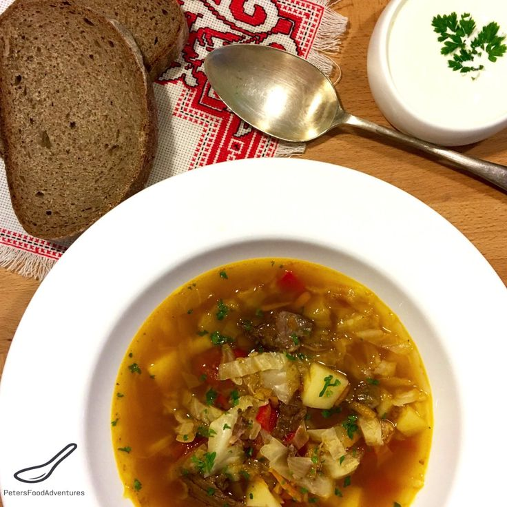Shchi (Щи) - Russian Cabbage Beef Soup Recipe - A Classic Russian Soup, like a Borscht, Enjoyed for over 1000 years.