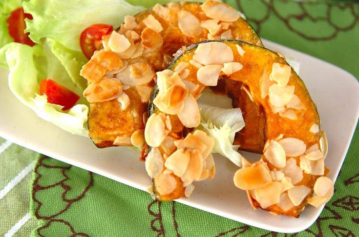 カボチャのアーモンド焼きのレシピ・作り方 - 簡単プロの料理レシピ | E・レシピ