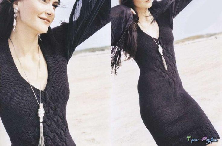 Черненькое платье-труба