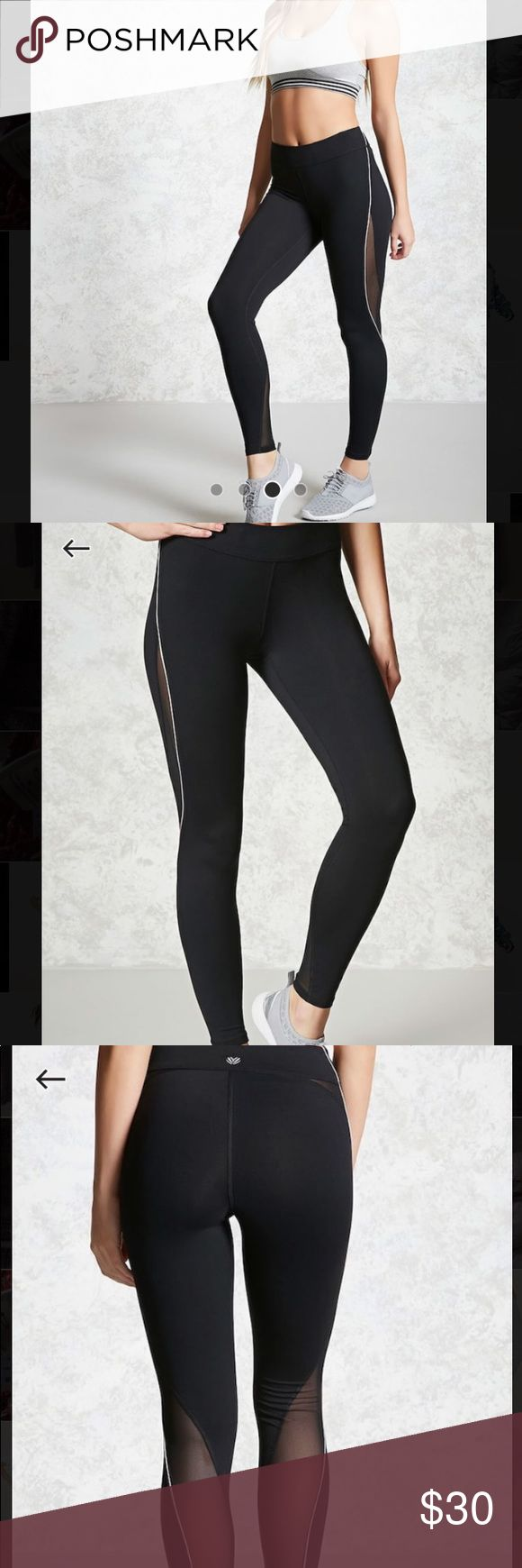 Mesh Yoga Pants Brand new mesh yoga pants! Super cute and in perfect condition! Size LARGE! 💫 Pants Leggings