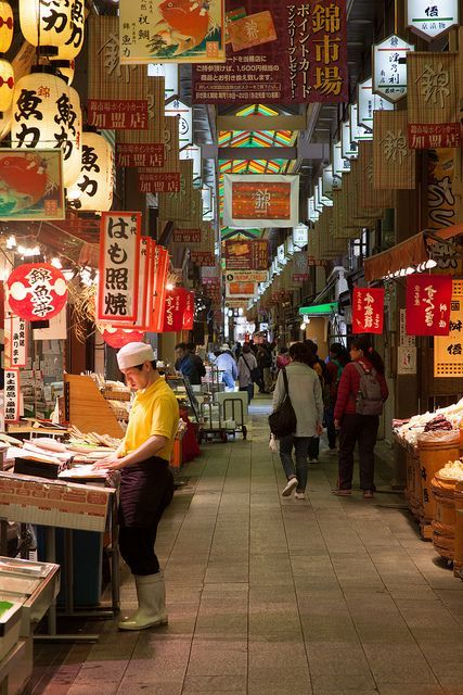Nishiki food market, Kyoto - loved it here, had my octopus on a stick from one of these little stalls =D