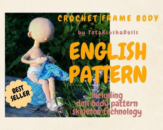 Crochet doll pattern.FRAME BODY. Amigurumi pattern . Frame doll. PDF in English and Russian. Instant