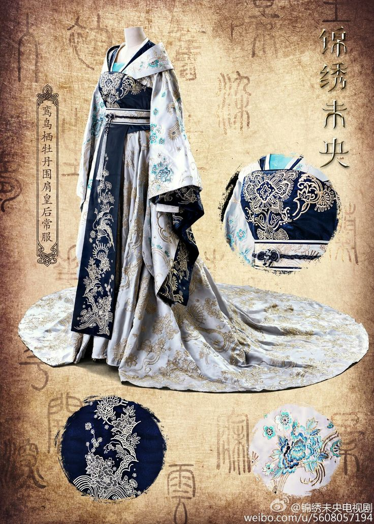 25 best ideas about hanfu on pinterest geisha costume. Black Bedroom Furniture Sets. Home Design Ideas