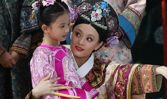 """Chinese TV Series """"Empresses in the Palace"""" Broadcasted in Netflix"""