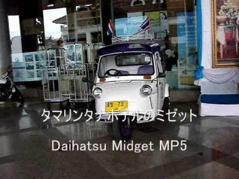 Daihatsu Trimobile Thailand