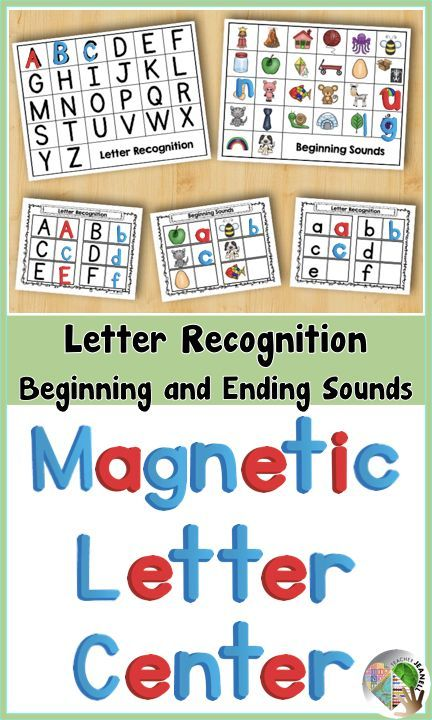 Magnetic Letter Center - This activity is designed to help students identify letters, beginning sounds, and ending sounds.