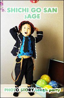 千歳のカワイイ子供写真館!!キッズフォトスタジオ江別のラフパーティーのお客様フォトギャラリー*カラフルポップな記念写真家族写真兄弟写真を撮影するオシャレなデータCDをお渡しするキッズフォトスタジオ*