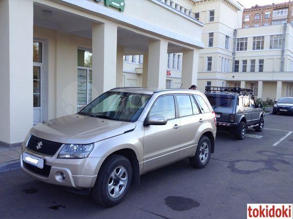 Suzuki Grand Vitara, 2010 год, 660 000 руб.