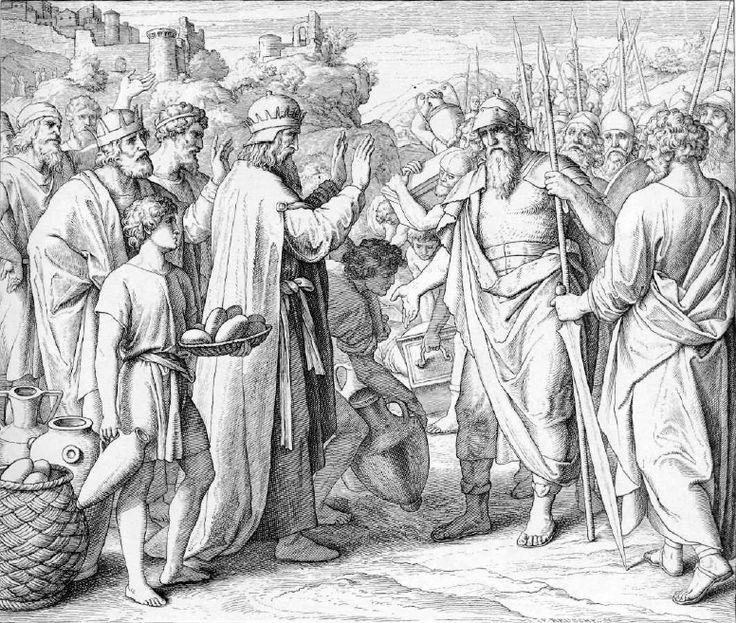 иллюстрация к библии БЫТИЕ глава 14 #библия #ветхийзaвет #Bible #иллюстрация #гравюра #картина #искусство #религия #христианство