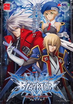 BLAZBLUE CALAMITY TRIGGER is a game one-on-one 2D game developed by ARC System Works and developed by Guilty Gear producer, Toshimichi Mori, you will use a large number of fighters who certainly has its own advantages