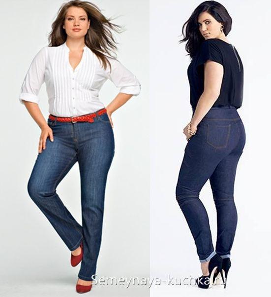 джинсы для полных женщин