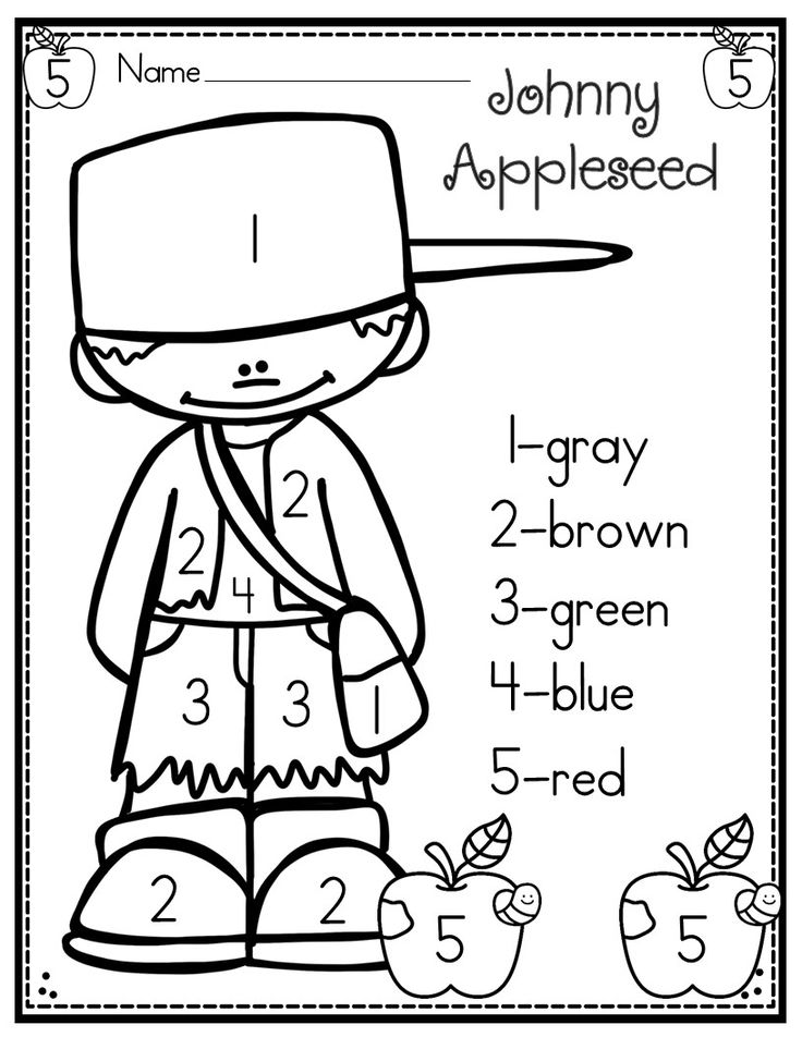 Printable Worksheets » Johnny Appleseed Worksheets