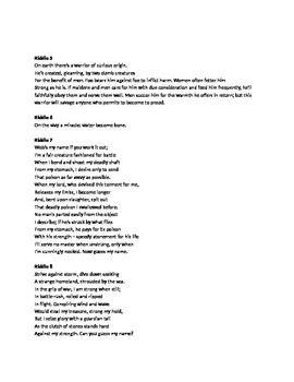 Beowulf - Essay