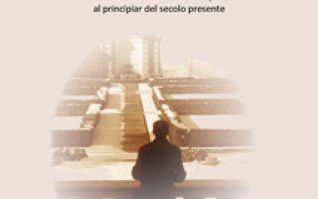 """Esce """"Il supplizio di Tantalo"""", racconti umoristici di Alberto Santos #libri #umorismo #sesso #università"""