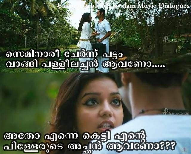 Funny Comment Memes: 120 Best Malayalam Comments Images On Pinterest
