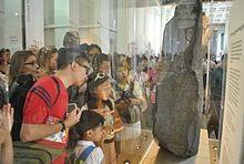 Rosetta Stone - Wikipedia, the free encyclopedia