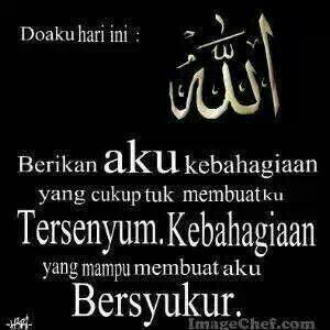 Aameen ya Allah