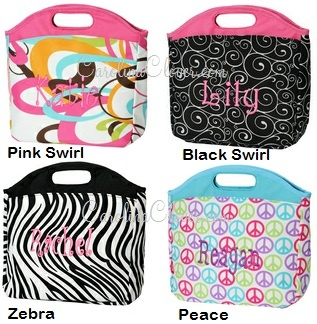 Personalized Insulated Lunch Totes - 4 styles