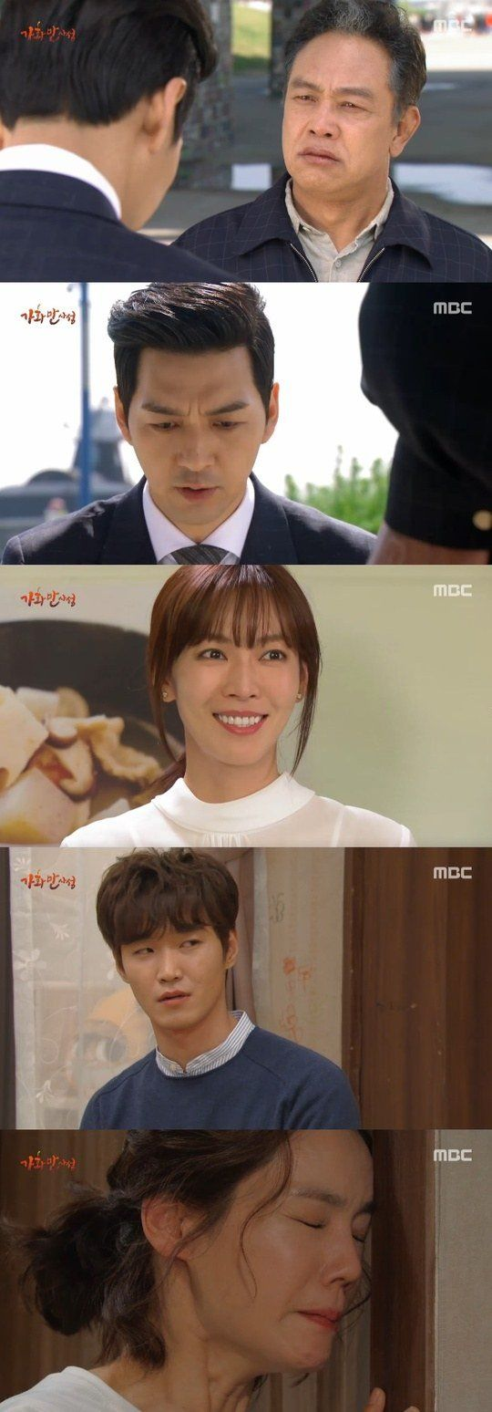 best ideas about kim yoon jin le troisi egrave me kim ji ho asked for a divorce kim so yeon also asked for