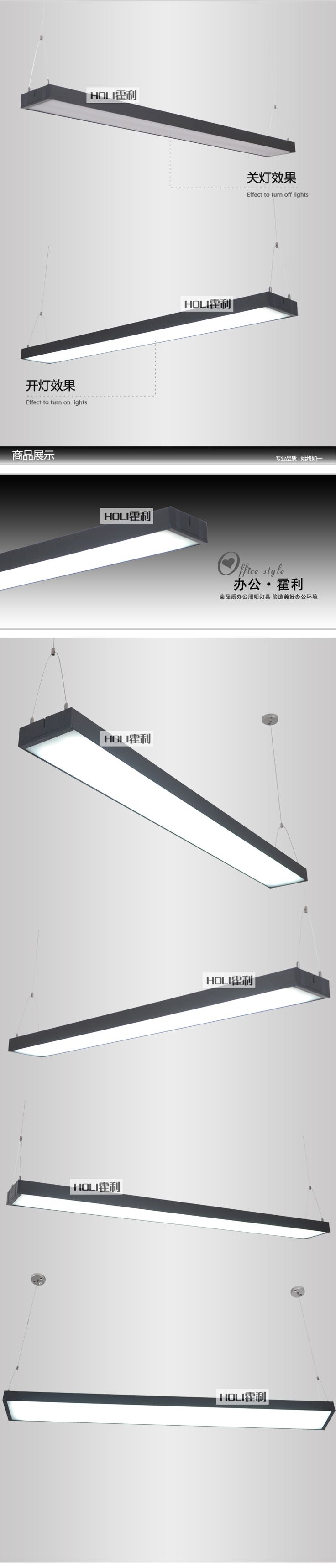 Morden kantoorbenodigdheden t5 buis/led hanglamp lamp opknoping draad lampen…