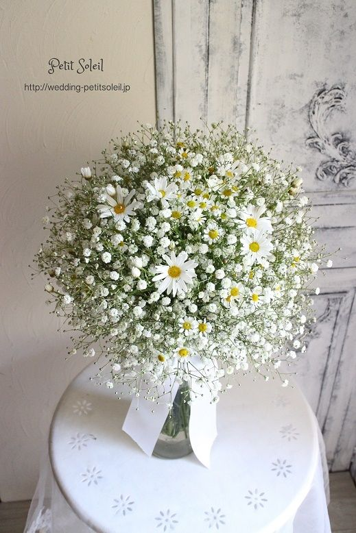 Round Wedding Bouquet Featuring: White/Yellow Daisies (Chrysanthemums), White/Yellow Chamomile, White Gypsophila