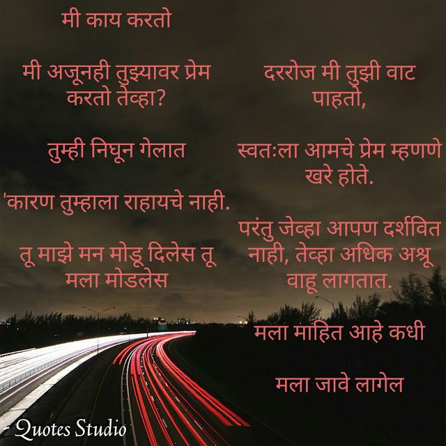 STD.5th Poem -Train Marathi meaning Easy to sing - YouTube
