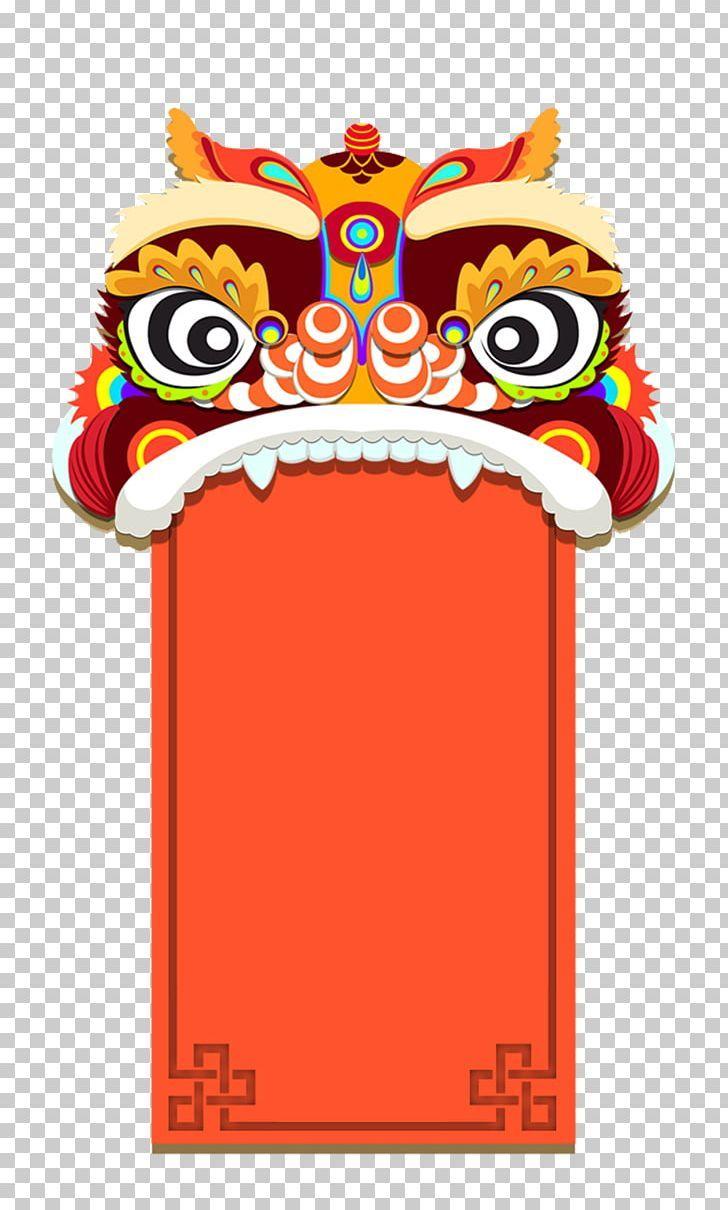 Lions Head Lion Dance Lantern Festival Png 2017 Animals Antique Balloon Cartoon Bar Lion Dance Dragon Tattoo Art Chinese New Year Crafts