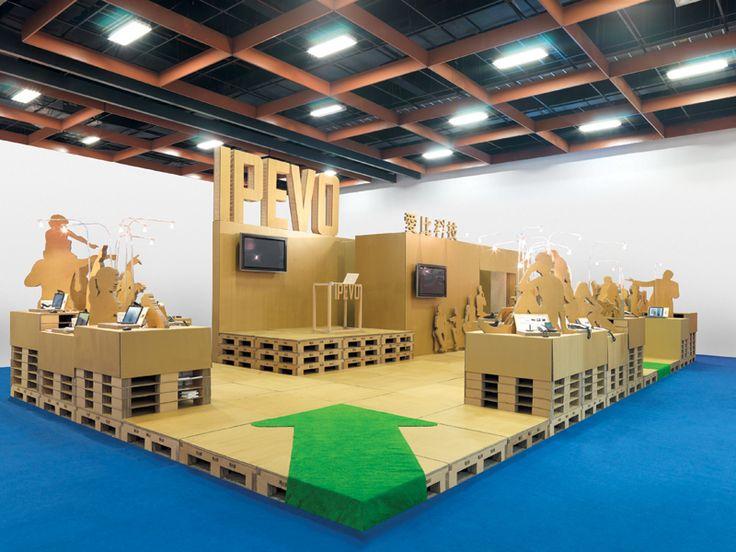 cardbooard exhibition booth - Google Search