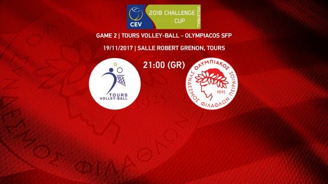 Challenge cup 2018. Game 2. 19/12/2017. Sale Robert Grenon. Tours Volley Ball - Olympiacos SFP 0-3 (3-1).