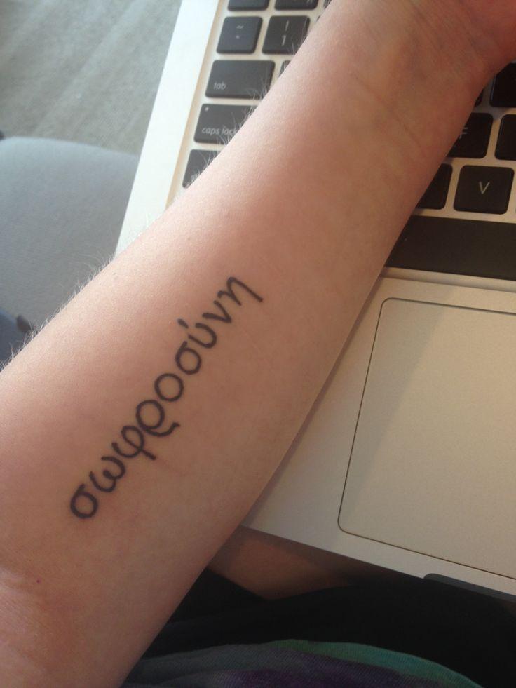 Sophrosyne tattoo #sophrosyne #greek #tattoo #inspiration