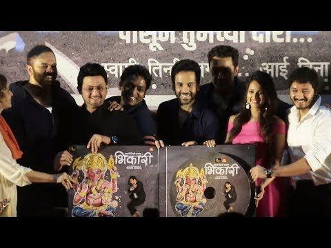 Golmaal Team Launches Bhikari Music Launch | Rohit Shetty, Tusshar, Shreyas, Swapnil Joshi, Ganesh - https://www.pakistantalkshow.com/golmaal-team-launches-bhikari-music-launch-rohit-shetty-tusshar-shreyas-swapnil-joshi-ganesh/ - http://img.youtube.com/vi/nX9t4obay4c/0.jpg