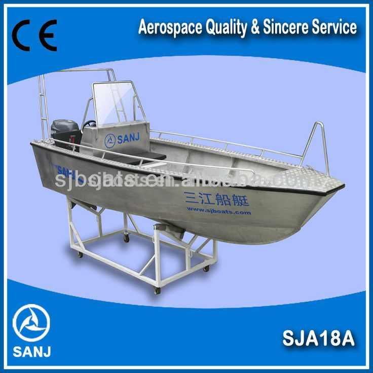 Aluminium cheap fishing boat with outboard engine for sale