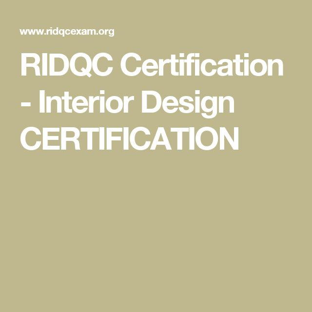 1000 ideas about interior design certification on - Certification in interior design ...