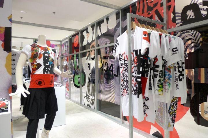 Comme des Garçons collage installation Hong Kong