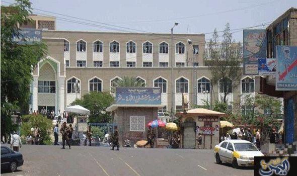 الجماعة الحوثية تستهدف مستشفى الثورة في تعز اليمنية Street View Scenes Street