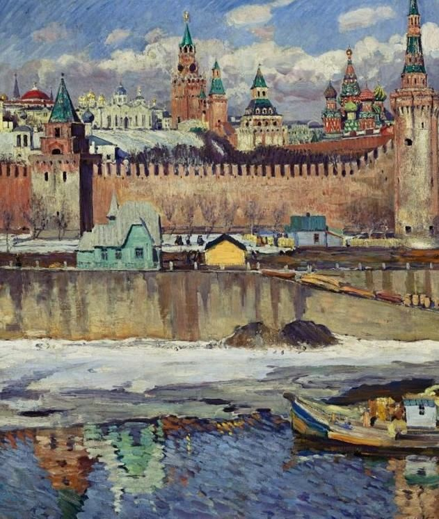 Sergei Vinogradov  1869-1938