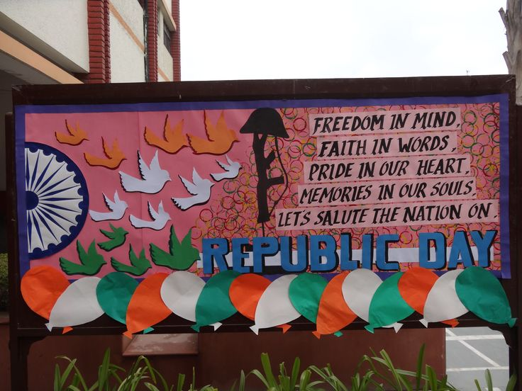Republic Day Board